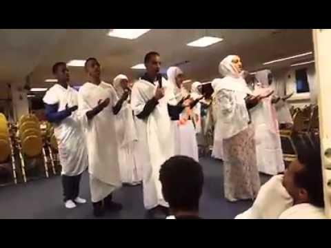 Eritrean orthodox mezmur Dnqtatu b mezemran KDST DNGL MARIAM Oslo