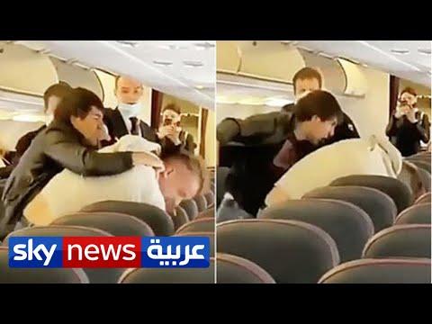 بسبب التباعد الاجتماعي طائرة روسية تتحول إلى حلبة مصارعة | منصات  - نشر قبل 46 دقيقة