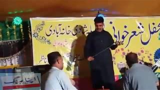 Gambar cover Malik Munir & Raja Nadeem Nazir - Pothwari Sher - Kotli - 13.9.2017