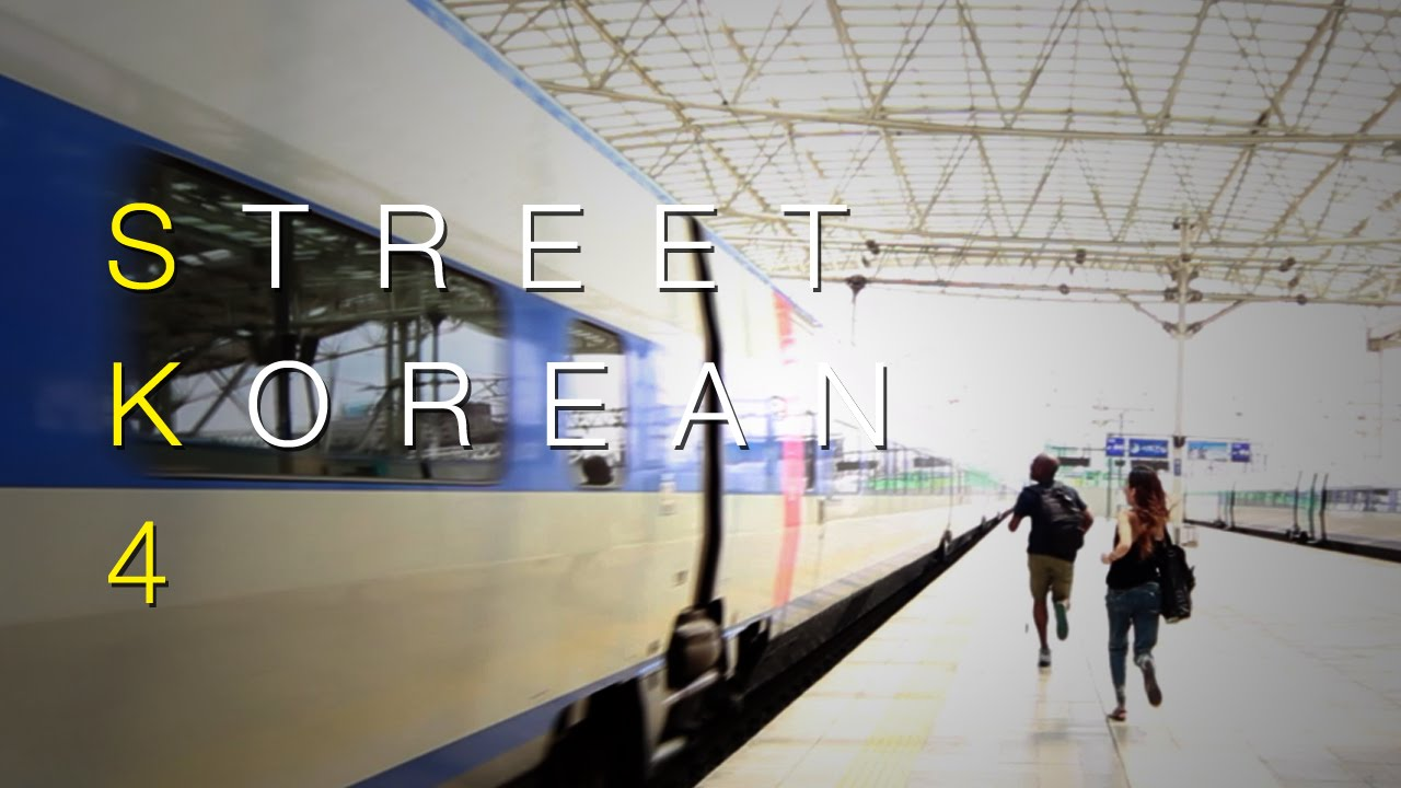 Street Korean Episode 4 - Seoul Station (서울역) - Words You See on the Streets