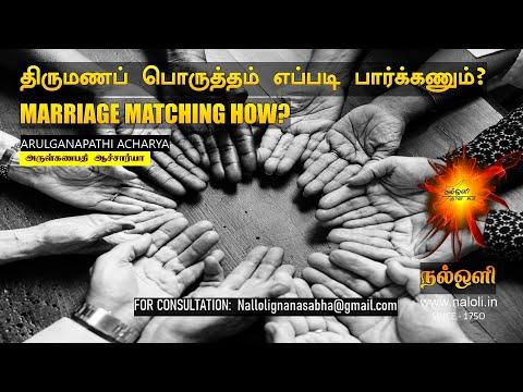 ഉത്തൃട്ടാതി നക്ഷത്ര ഫലം 2020 | Uthrittathi Nakshathra phalam 2020 | prediction 2020 from YouTube · Duration:  3 minutes 42 seconds