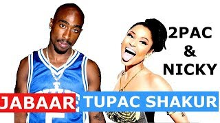 50 Cent ft Nicki Minaj, The Game & Lil Wayne [MIXED] 18+