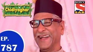 Chidiya Ghar - चिड़िया घर - Episode 787 - 27th November 2014