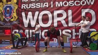 "Чемпионат Мира АСМ ""Витязь"" 19 мая г. Москва 11 поток"