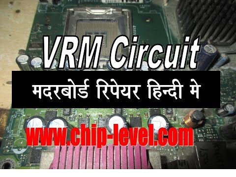 motherboard ke power supply ko kaise repair kare || computer tips in hindi