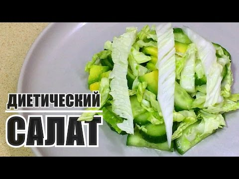 Салат из пекинской капусты, рецепты с фото на RussianFood