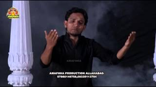 Aman Zaidi 2015-16 Noha:shabbir alwida