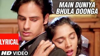 Download lagu Main Duniya Bhula Doonga - Lyrical Video Song || Aashiqui | Rahul Roy, Anu Agarwal