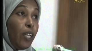الشاعرة السودانية روضة الحاج عندما كانت صغيرة