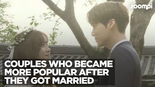 Video Couples Who Became More Popular After They Got Married download MP3, 3GP, MP4, WEBM, AVI, FLV November 2018