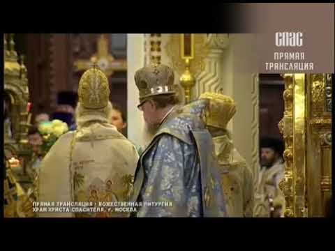 Grand Catholic Orthodox Divine Liturgy in Moscow - 100th Patriarchate's Restoration Anniversary