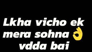 Vadda Bai // Gurtej // New Punjabi Whatsapp Status 2018 2019 // New punjabi song 2018