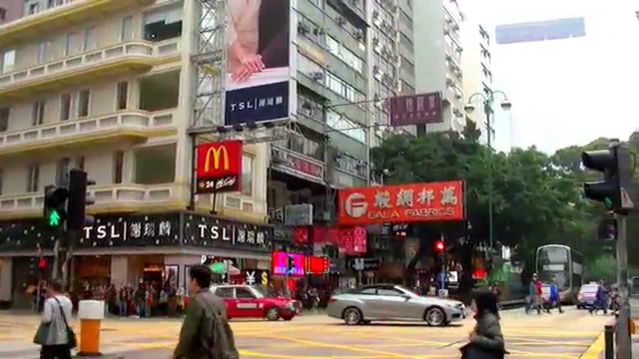 香港自由行 - A21機場公車彌敦道下車站經佐敦港鐵站步行往 BP龍堡國際賓館 - YouTube