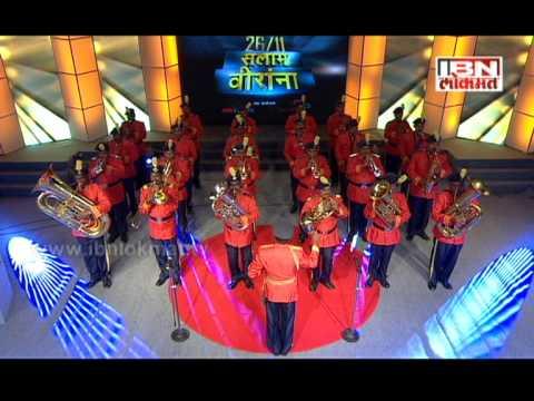 Jayostute song on Police Band performance at Salaam Veeranna Event on IBNLOKMAT