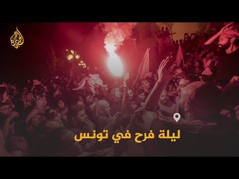 ???? استطلاعات الرأي ترجح فوز قيس سعيد برئاسة #تونس  - نشر قبل 18 دقيقة