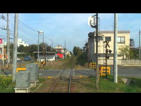 [Cab View]Kashima Railway(1) 鹿島鉄道 前面展望 石岡-常陸小川