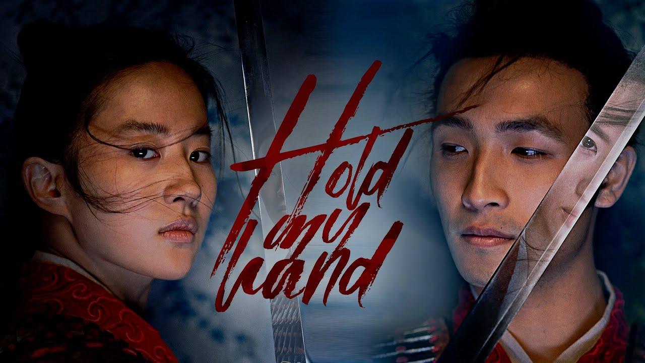 Download Hua Mulan x Chen Honghui | Hold my hand