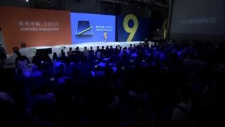 Samsung Galaxy Note9 在台上市記者會