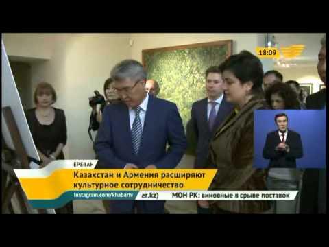 Уникальные артефакты стали доступны казахстанским ученым в Ереване