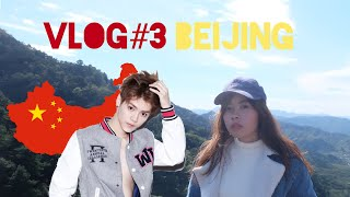 ENG SUB (CC) VLOG #3: Beijing Trip