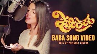 Download Hindi Video Songs - Priyanka Chopra's first Marathi song Baba is a heart-winning piece! Watch Video