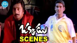 Okkadu Telugu Movie Scenes | Mahesh Babu, Prakash Raj Ultimate Climax Kabaddi Scene