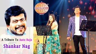 jotheyali jotheyali Geetha Movie Kannada Vijay Prakash Singer Anuradha Bhat Singer Shankar Nag