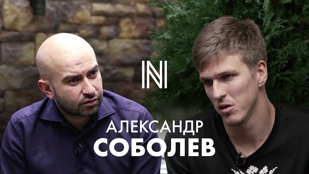 СОБОЛЕВ - конфликт с Дзюбой, контракт с «Лечче», связка с Кокориным