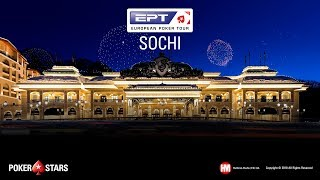 Главное Событие EPT в Сочи, день 2 (с картами)
