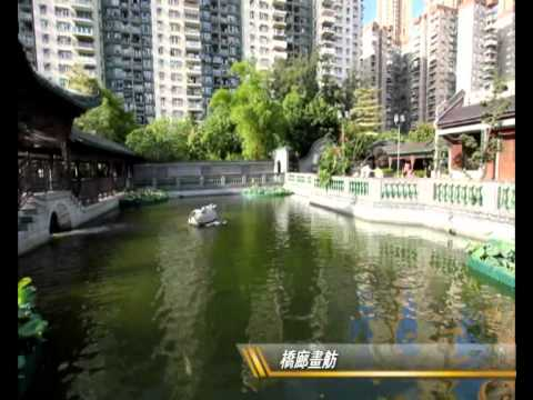 how to get to lai chi kok park