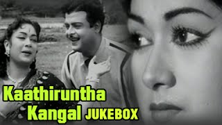 Kaathiruntha Kangal Tamil Movie Songs Jukebox - TMS Hits - Gemini Ganesan - Tamil Songs Collection