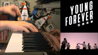 BTS (방탄소년단) - EPILOGUE : Young Forever (Full Piano Cover)