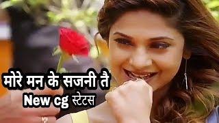 Whatsapp status 3gp video download love