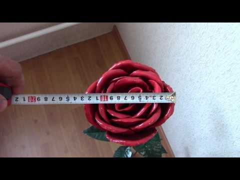 Самодельная роза.Роза из металла.