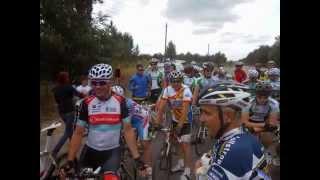 Открытый чемпионат и первенство Белгородской области по велоспорту на шоссе. 21 – 24 августа 2014