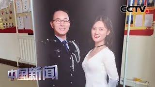 [中国新闻] 新疆:疫情中的视频婚礼 简单不减爱 | 新冠肺炎疫情报道
