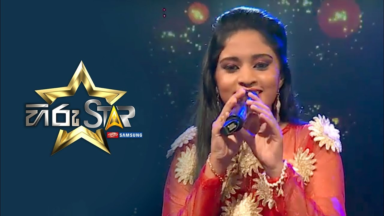 Wassanayata Atha Wanala - වස්සානයට අත වනලා   Dilshani Kanchana    Hiru Star EP 19