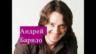 Барило Андрей Биография. Ведьма сериал