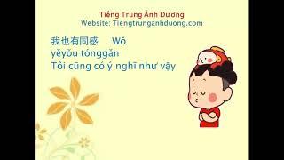 Tiếng Trung giao tiếp hàng ngày: 30 cách nói đồng ý trong tiếng Trung
