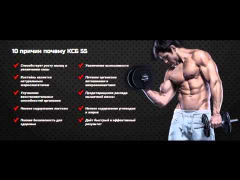 Протеин спортивный для набора мышечной массы.