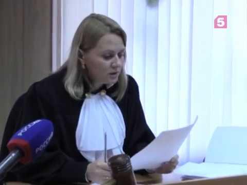Решение Красноуральского суда по бывшему директору Химзавода