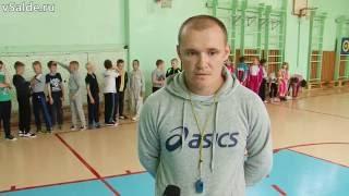 Учитель физкультуры в школе № 14 Степан Шевчук