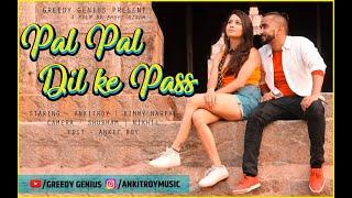 Pal Pal Dil Ke Paas –Title | Sunny Deol,Karan Deol, |Arijit Singh | Ankitroymusic | greedy genius