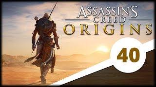 Na ratunek krokodylom (40) Assassin's Creed: Origins