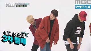 Video (Weekly Idol EP.276) BTOB are zombies? download MP3, 3GP, MP4, WEBM, AVI, FLV November 2017
