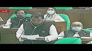 বাজেট ২০২১-২২। Budget 2021-22 of Bangladesh.