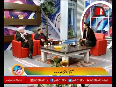 #AbbTakk​ - News Cafe Morning Show - Episode 45 - 21 December 2017