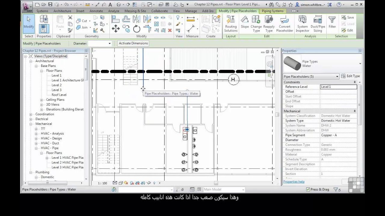 Revit Placeholder Pipes 4 9 Youtube Piping Hydrotest Diagram