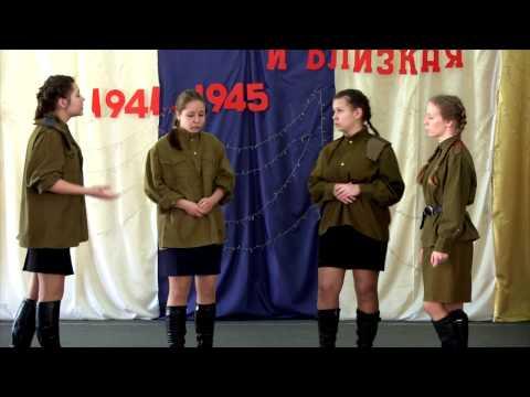 МБОУ СОШ №1 г.Кольчугино Спектакль Ветеран