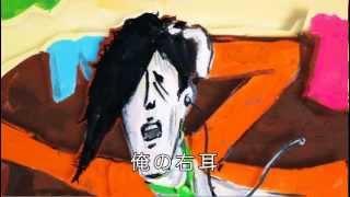キメゾーの勝手にラジコ応援歌、第2弾! 全貌はこちらから。 http://ra...